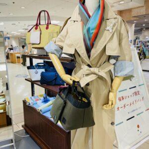 そごう横浜店「ヨコハマ・マルシェ」無事終了いたしました